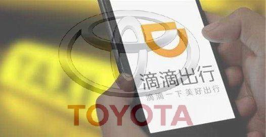 トヨタ自動車、DiDiに6億ドル投資