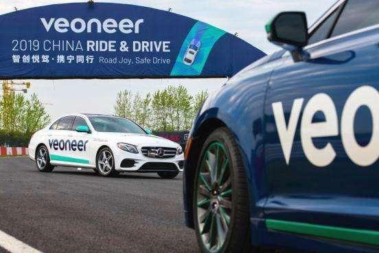 Veoneer、中国で自動運転を挑む