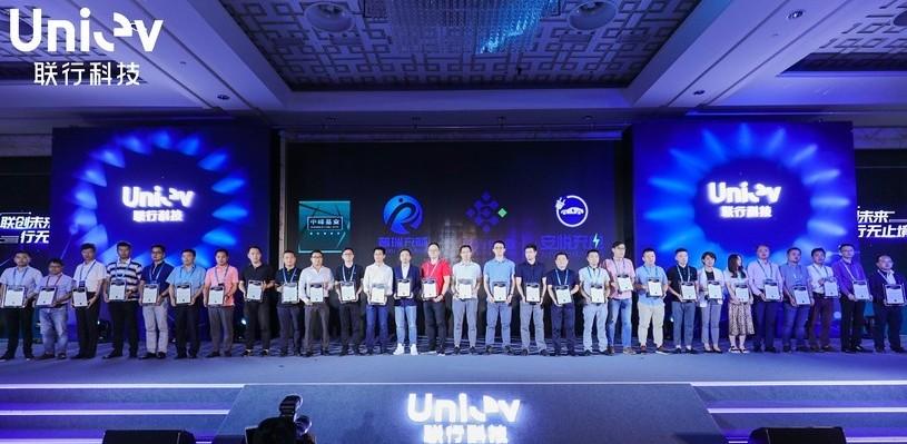 充電インフラ大手が共同で設立した「聯行科技」、ベースプラットフォームを発表