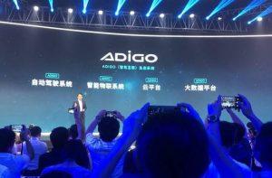 広汽は車載システム「ADiGO」を発表、自動車メーカーのCASEへの歩みが加速