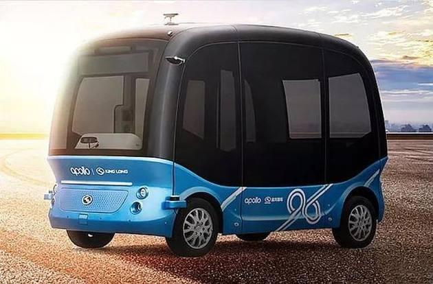 百度の無人バス「Apolong」事業に異変:主要メンバー退避、販促停止