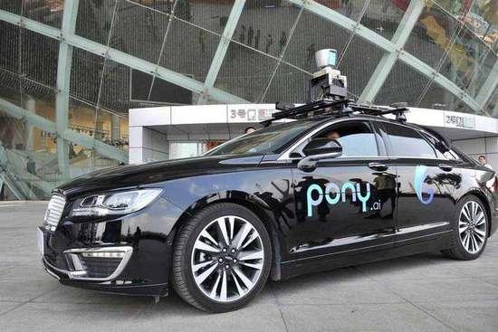 Pony.ai はトヨタと手をつないで自動運転の商用化を加速させる