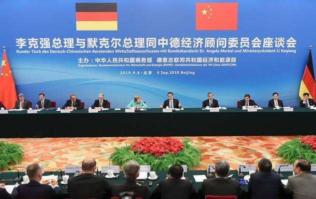 中国、ドイツが自動運転やAIなどの国際基準の策定を共同で検討へ