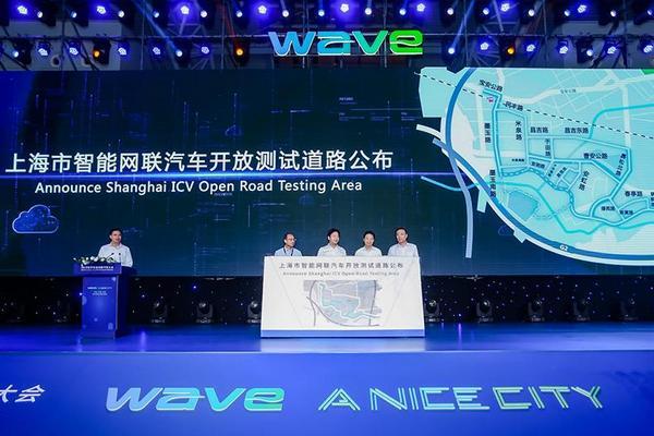 上海市第3段階スマートカー開放テスト道路が発表され、DiDiがナンバープレートを取得