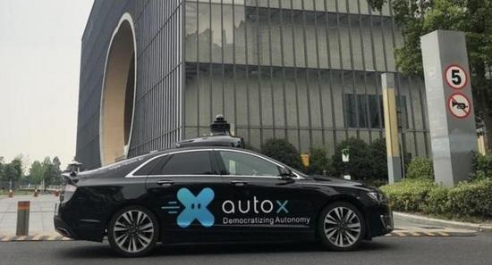 AutoXと提携、上海市は中国初のRoboTaxiの商業化トライアルエリアを設立