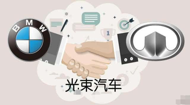 長城汽車とBMWとの電気自動車合弁プロジェクトが承認される