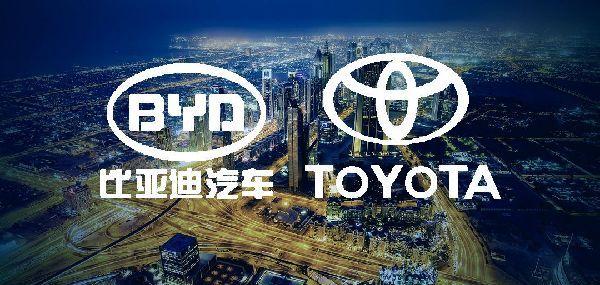 トヨタとBYDの合弁会社「BYDトヨタ電動車科技公司」が設立