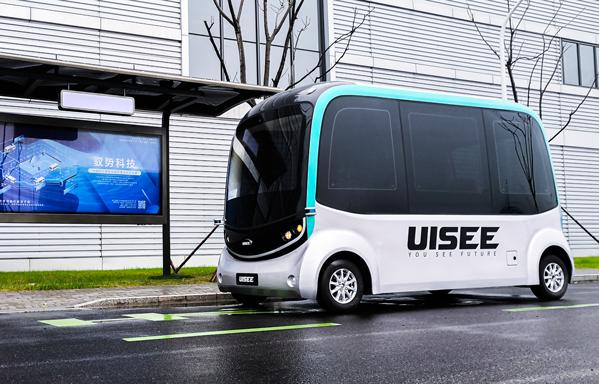 ボッシュは商業化実績のある自動運転スタートアップ企業のUISEEに戦略投資