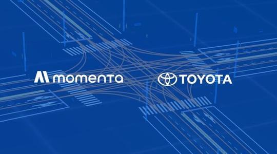 トヨタは自動運転スタートアップ企業のMomentaと提携