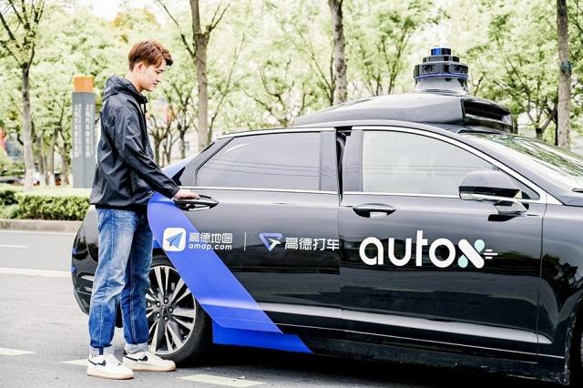 AutoXと提携、Autonaviは上海でRobotaxiサービスを提供へ