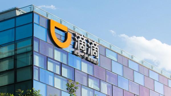 国内最大規模の自動運転融資、DiDiはソフトバンク等から5億米ドル以上の投資を獲得
