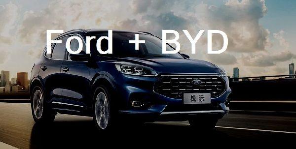 BYD、フォードにも動力電池を供給へ