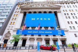 小鵬汽車、米ニューヨーク証券取引所で上場