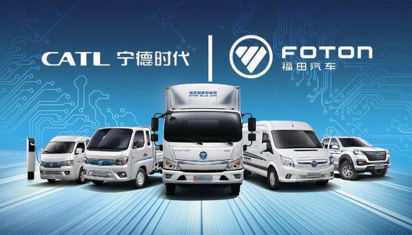 CATL、FOTONとバッテリー交換式大型トラック共同開発