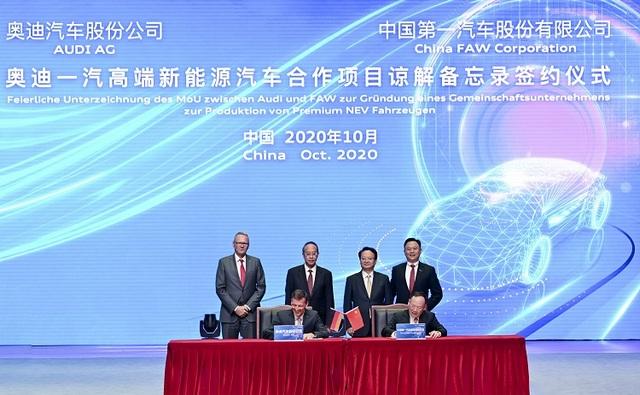 アウディ、一汽と新エネルギー自動車合弁会社を設立、2024年に初モデルを生産へ