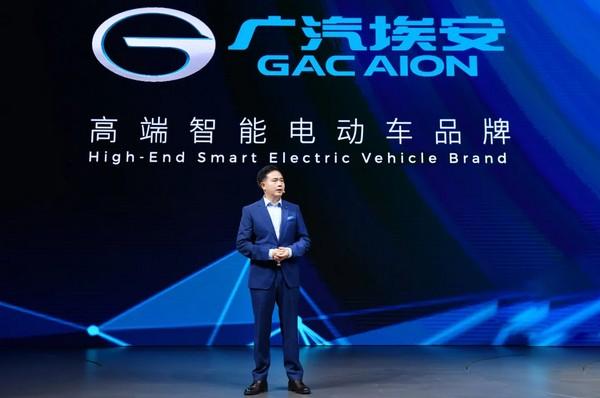 GACNE(広汽新能源)Aionが独立ブランドに、ハイエンド電気自動車を主力製品とする