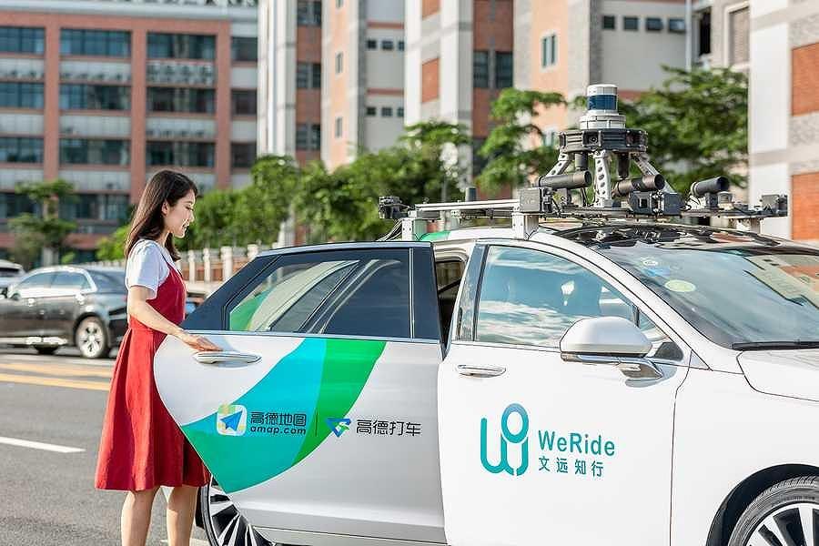 WeRide、国内初のRobotaxi運行報告書発表、従来の移動手段37%代替される