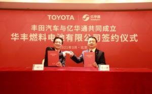 トヨタとSinoHytec、商用車用燃料電池システム事業で提携