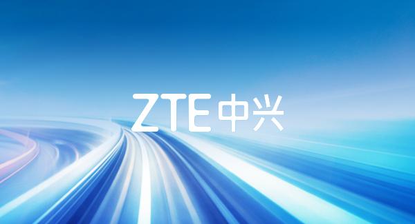 ZTE、自動車電子開発チームを設立