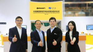 コンチネンタル、Horizon Roboticsと提携、スマート運転合弁会社を設立へ