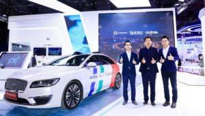 RoboSense、Banma、AutoXの三社は戦略的提携