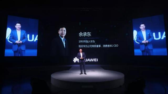 ファーウェイ人事異動、余承東氏がスマートカーソリューションBU CEOに就任