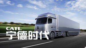 CATL、メルセデスベンツの電気トラックにバッテリーを供給へ