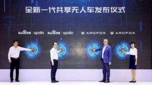 コストは48万元、性能は10倍向上、百度とBAICは次世代Robotaxiを発表