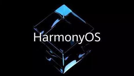 ファーウェイ「鴻蒙OS(Harmony OS)」発表、「工業情報化省への移管」説はデマ
