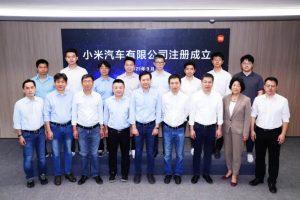 シャオミ汽車、北京経済技術開発区に設立