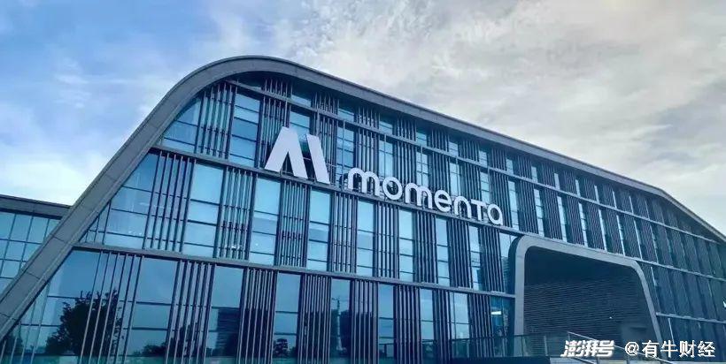 GM、自動運転スタートアップ企業のMomentaに3億ドルを出資